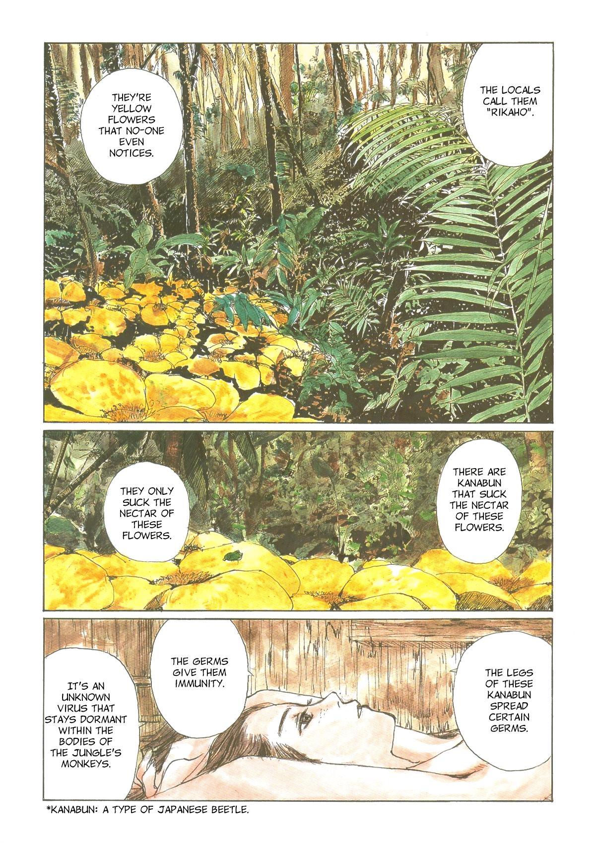 Sasurai Emanon   Vol.1 54
