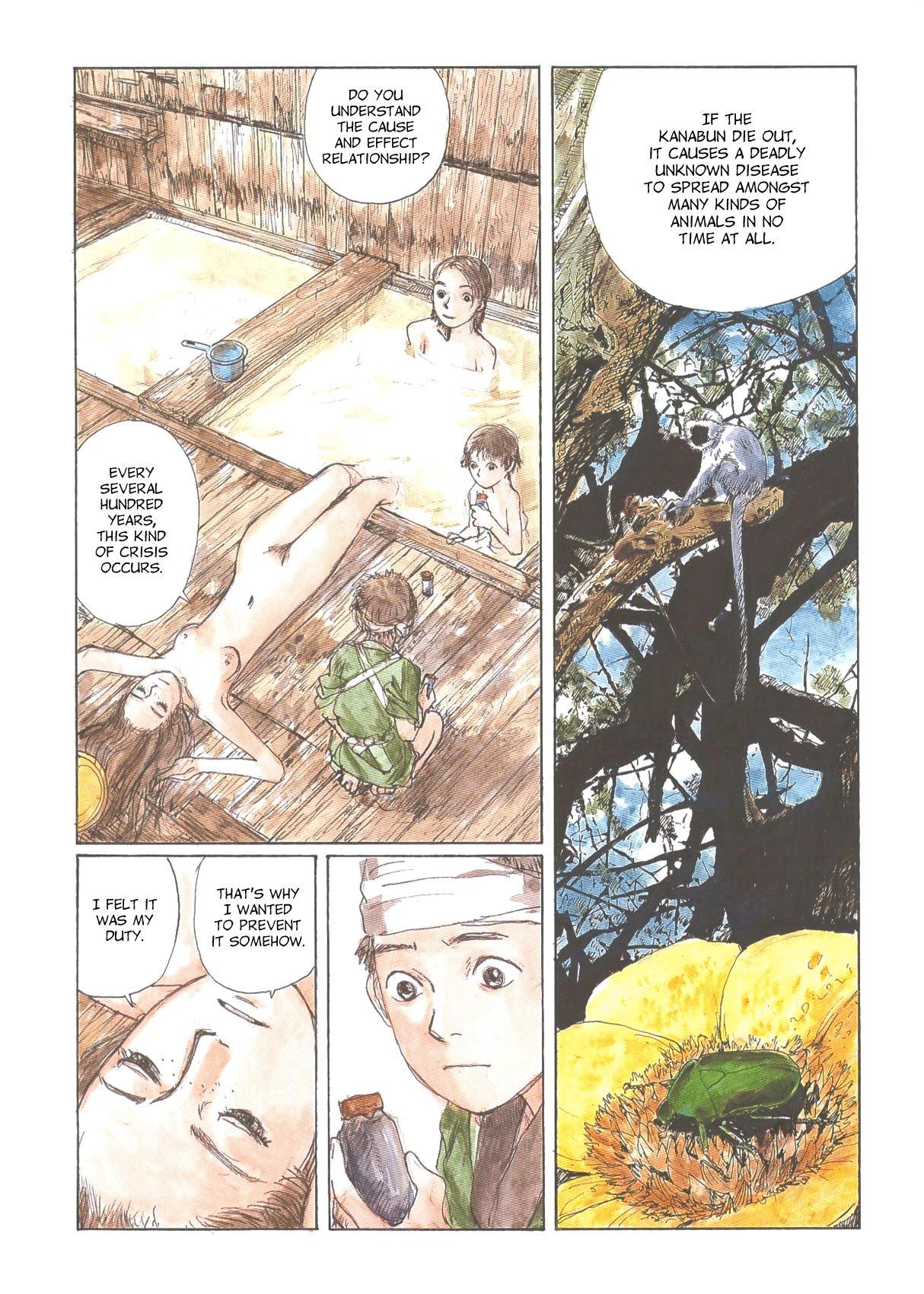 Sasurai Emanon   Vol.1 55