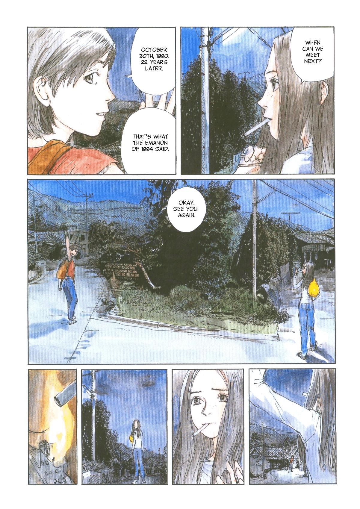 Sasurai Emanon   Vol.1 59