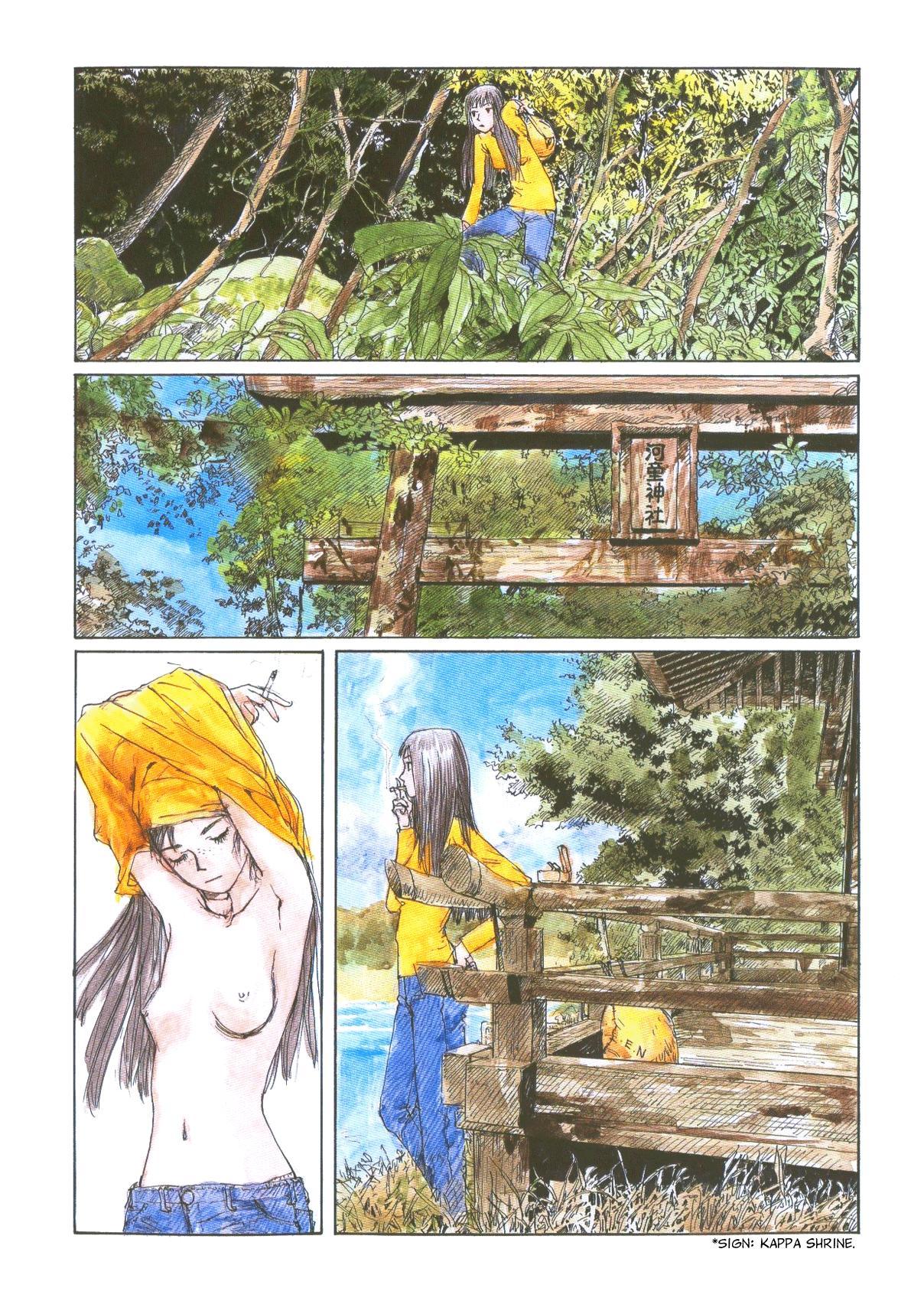 Sasurai Emanon   Vol.1 65