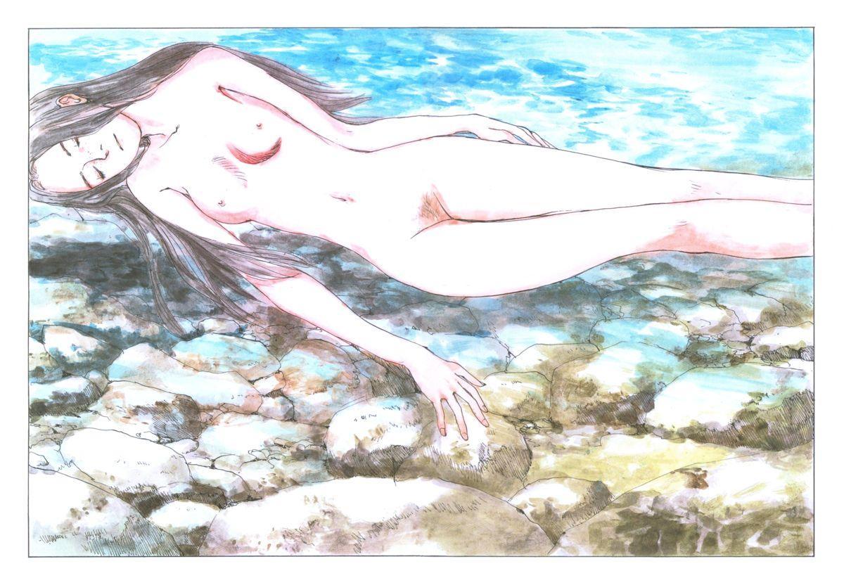 Sasurai Emanon   Vol.1 6