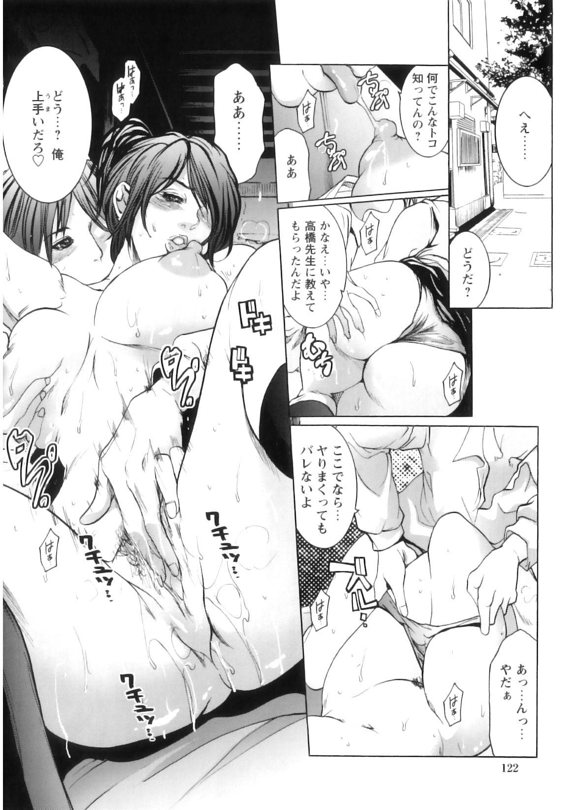 Jokyoushi Chiketsu Lesson - Teacher's Love Hole Lesson 126