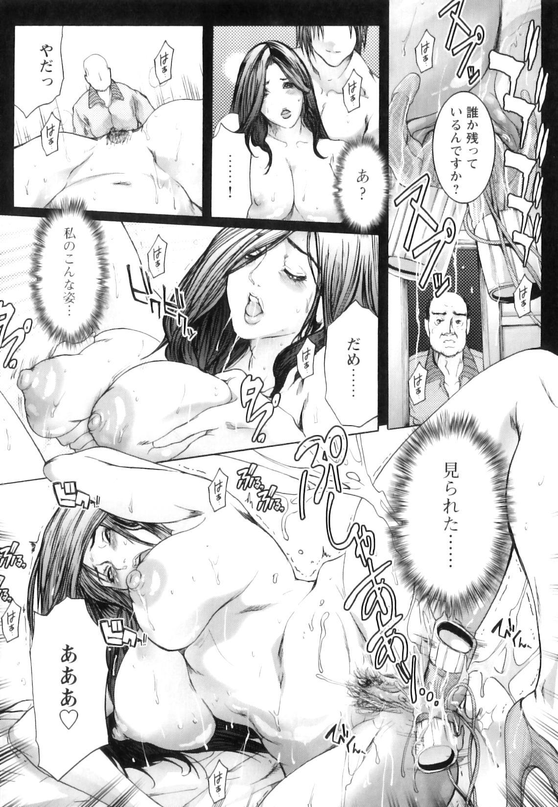Jokyoushi Chiketsu Lesson - Teacher's Love Hole Lesson 162