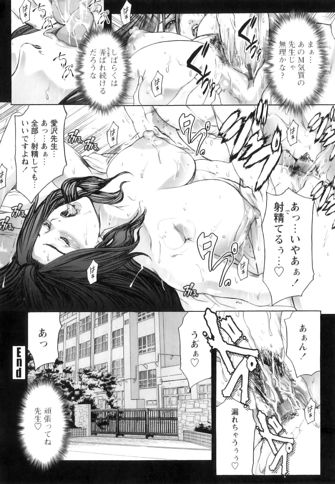 Jokyoushi Chiketsu Lesson - Teacher's Love Hole Lesson 166