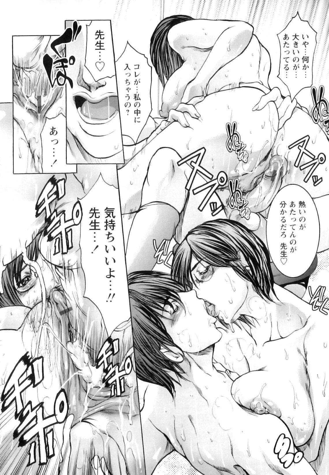Jokyoushi Chiketsu Lesson - Teacher's Love Hole Lesson 19