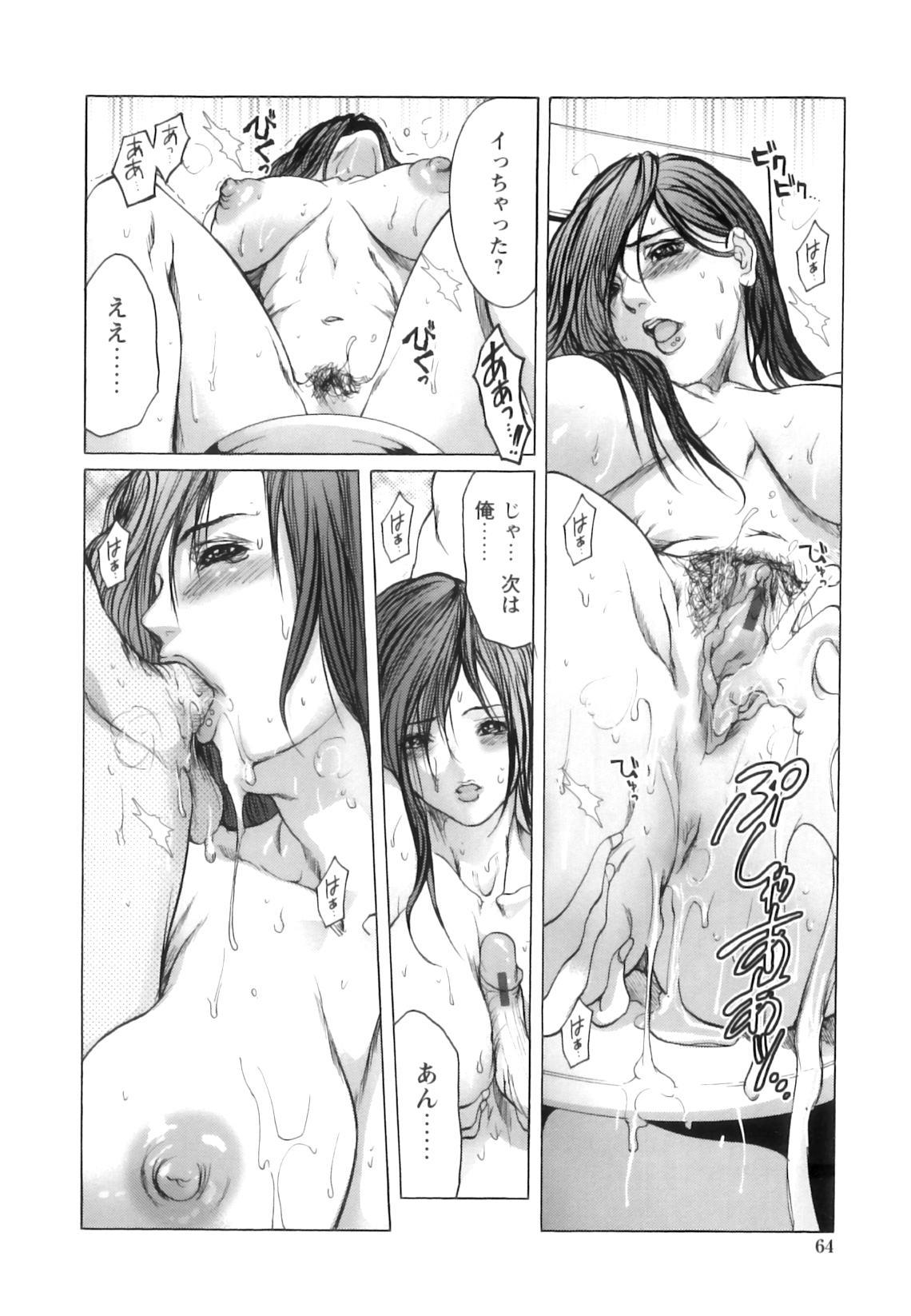 Jokyoushi Chiketsu Lesson - Teacher's Love Hole Lesson 68