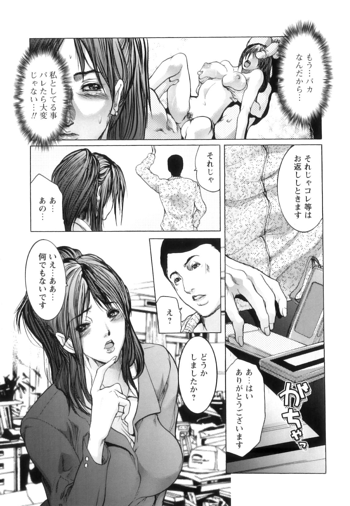 Jokyoushi Chiketsu Lesson - Teacher's Love Hole Lesson 77
