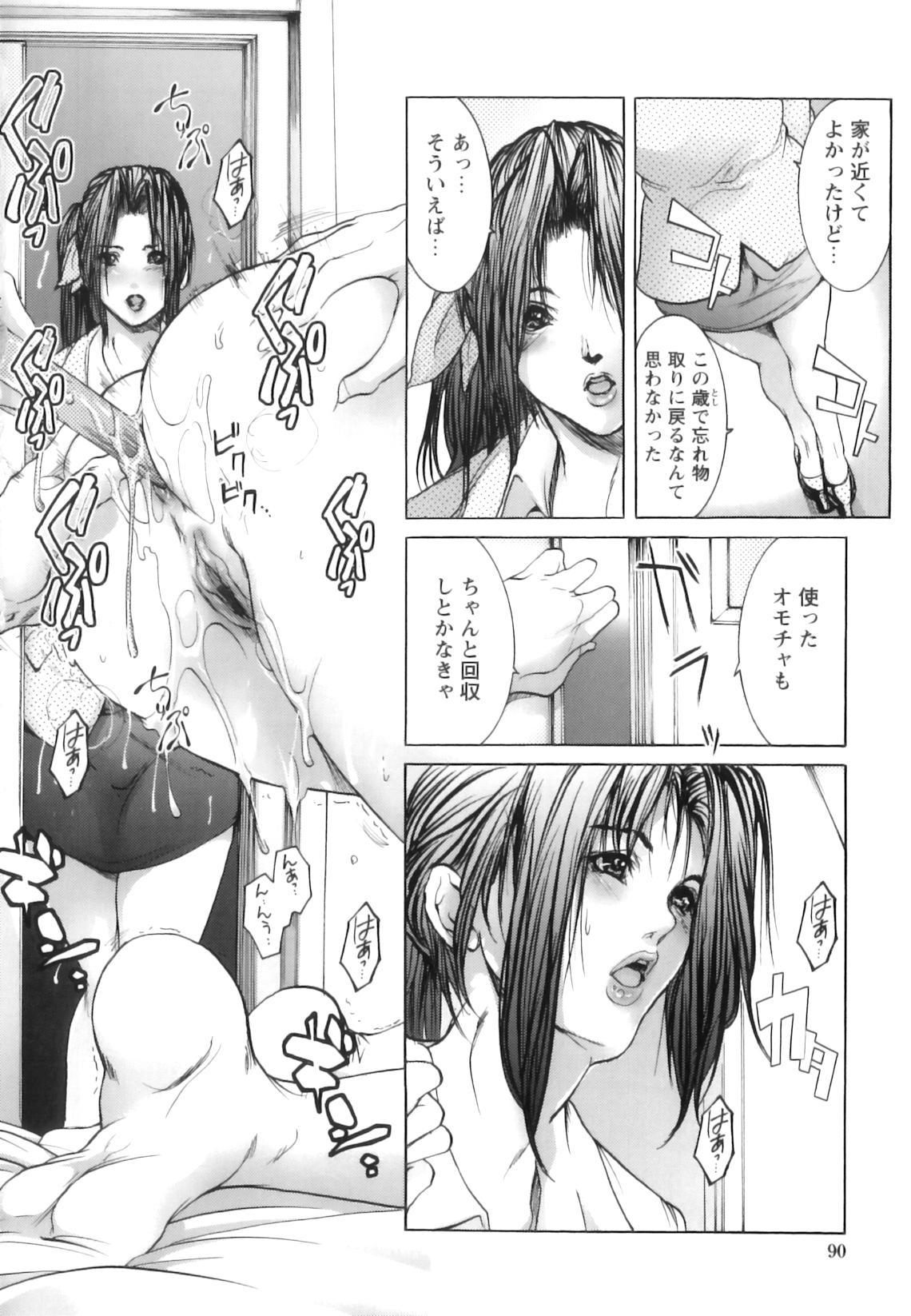 Jokyoushi Chiketsu Lesson - Teacher's Love Hole Lesson 94