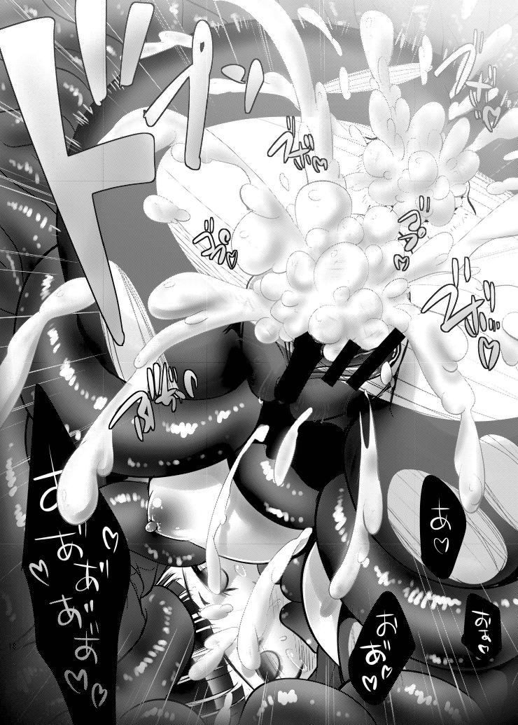 Magatsu Yukiko 15