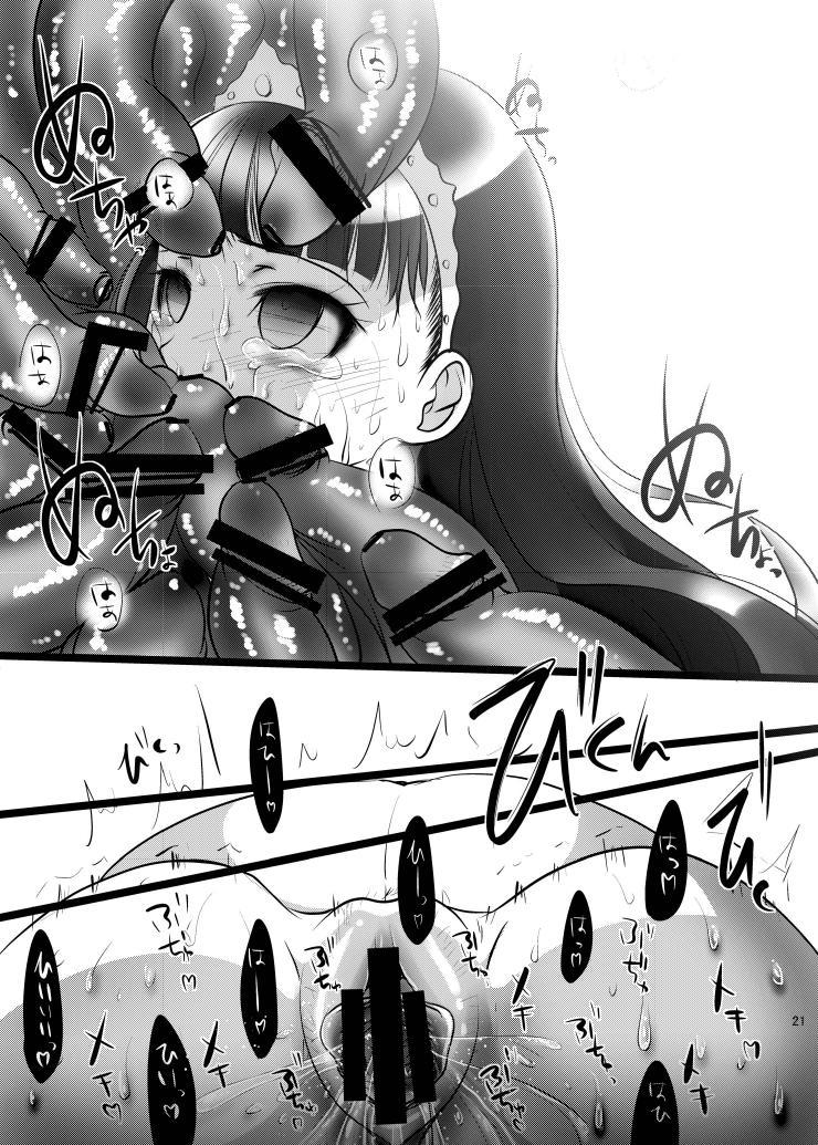 Magatsu Yukiko 18