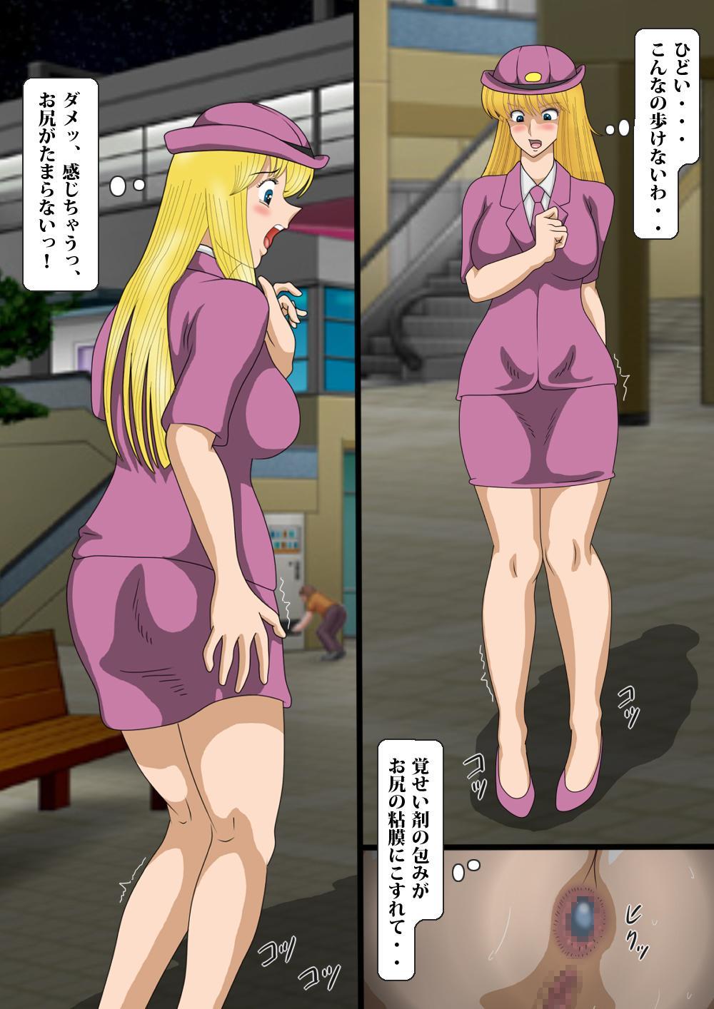 Hakobiya Reiko Koumon Shabu Choukyou 2 3
