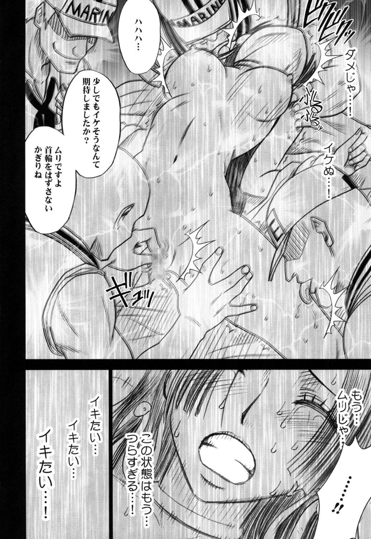 Hebi-hime Kyoku 34