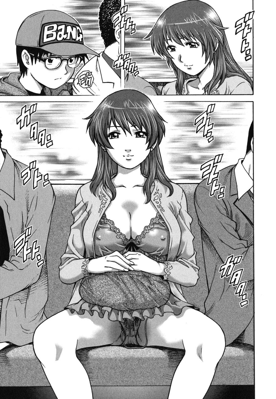 Hajimete no SEX 115