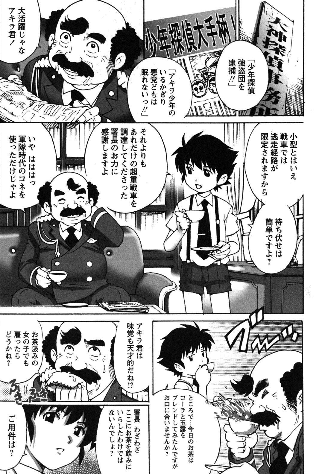 Hajimete no SEX 185