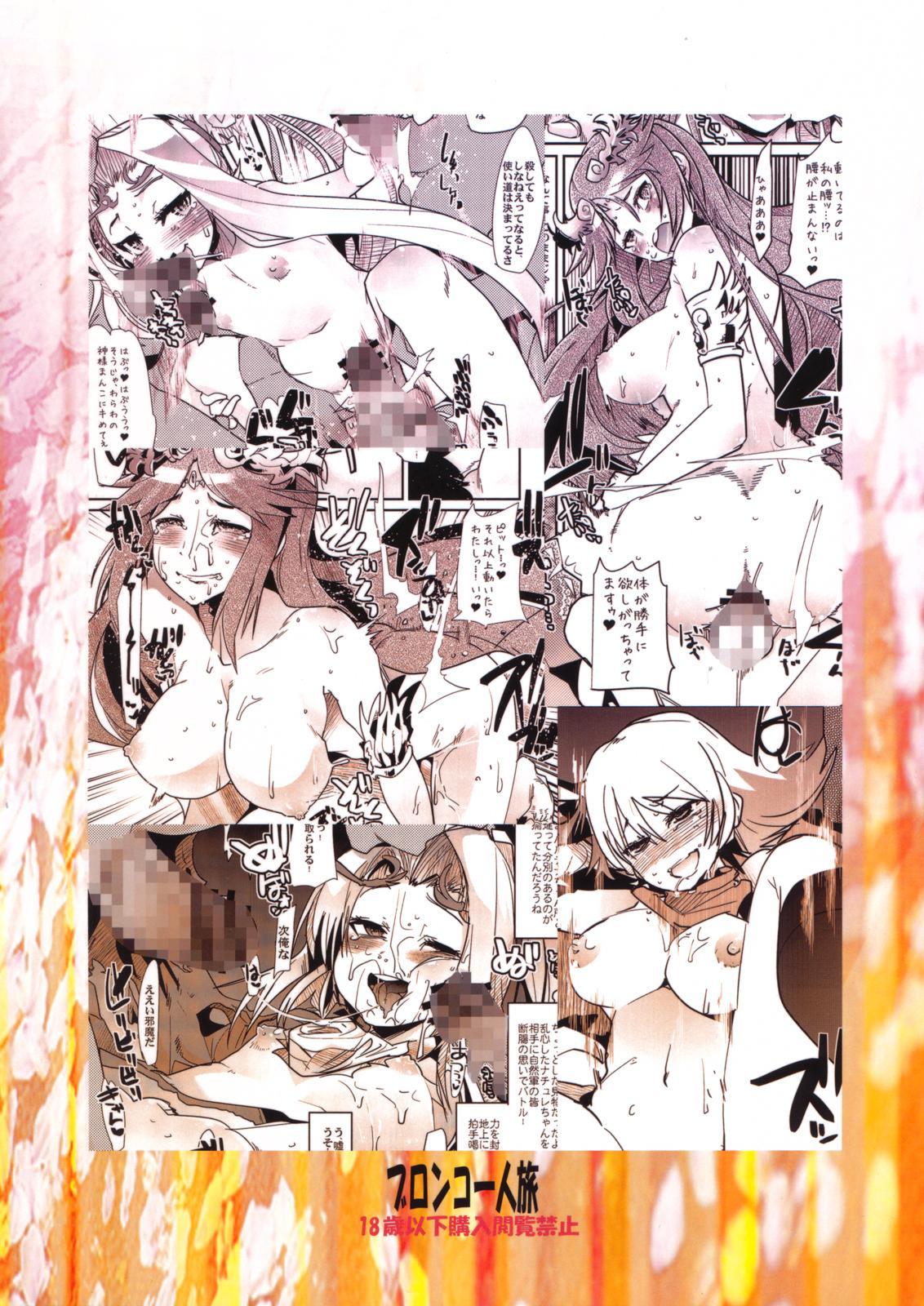 Majimegami Magazine 1