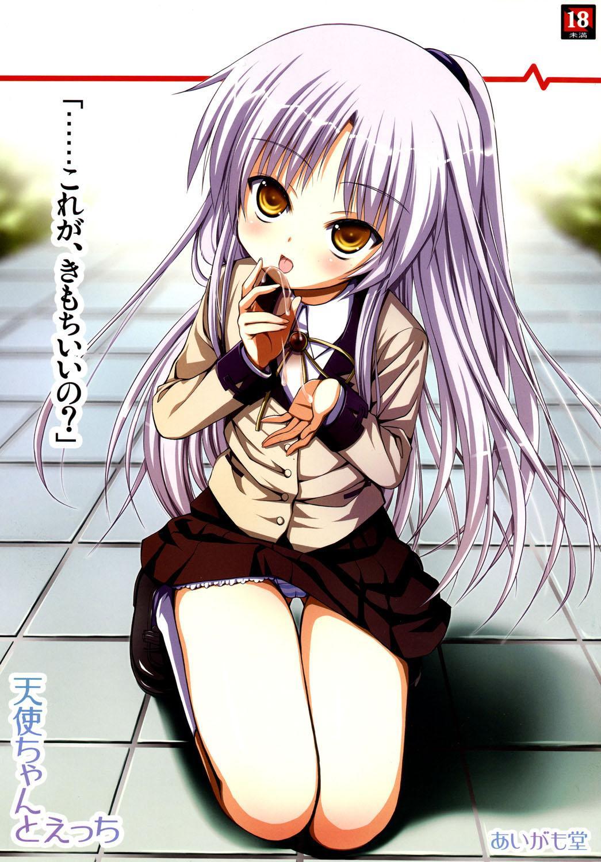 Tenshi-chan to Ecchi 0