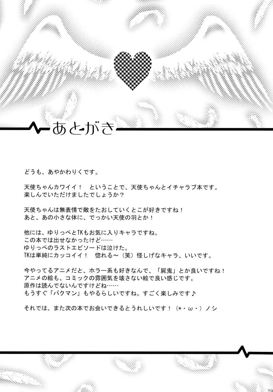Tenshi-chan to Ecchi 27