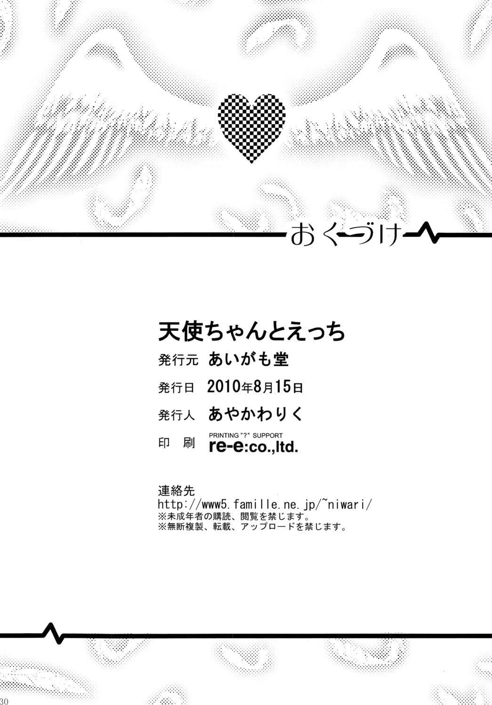 Tenshi-chan to Ecchi 28