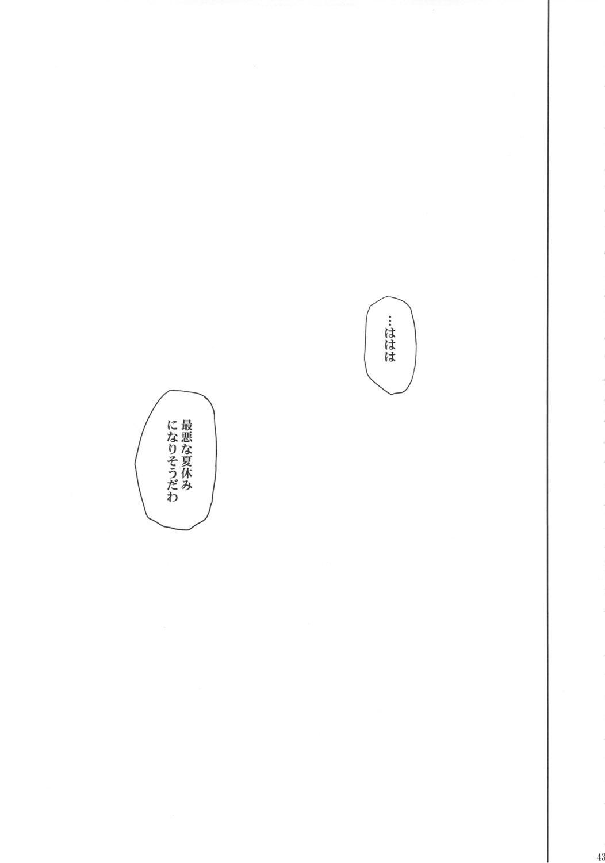 Kagamin wa Ore no Yome Soushuuhen 41