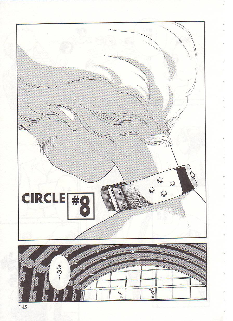 Circle 145