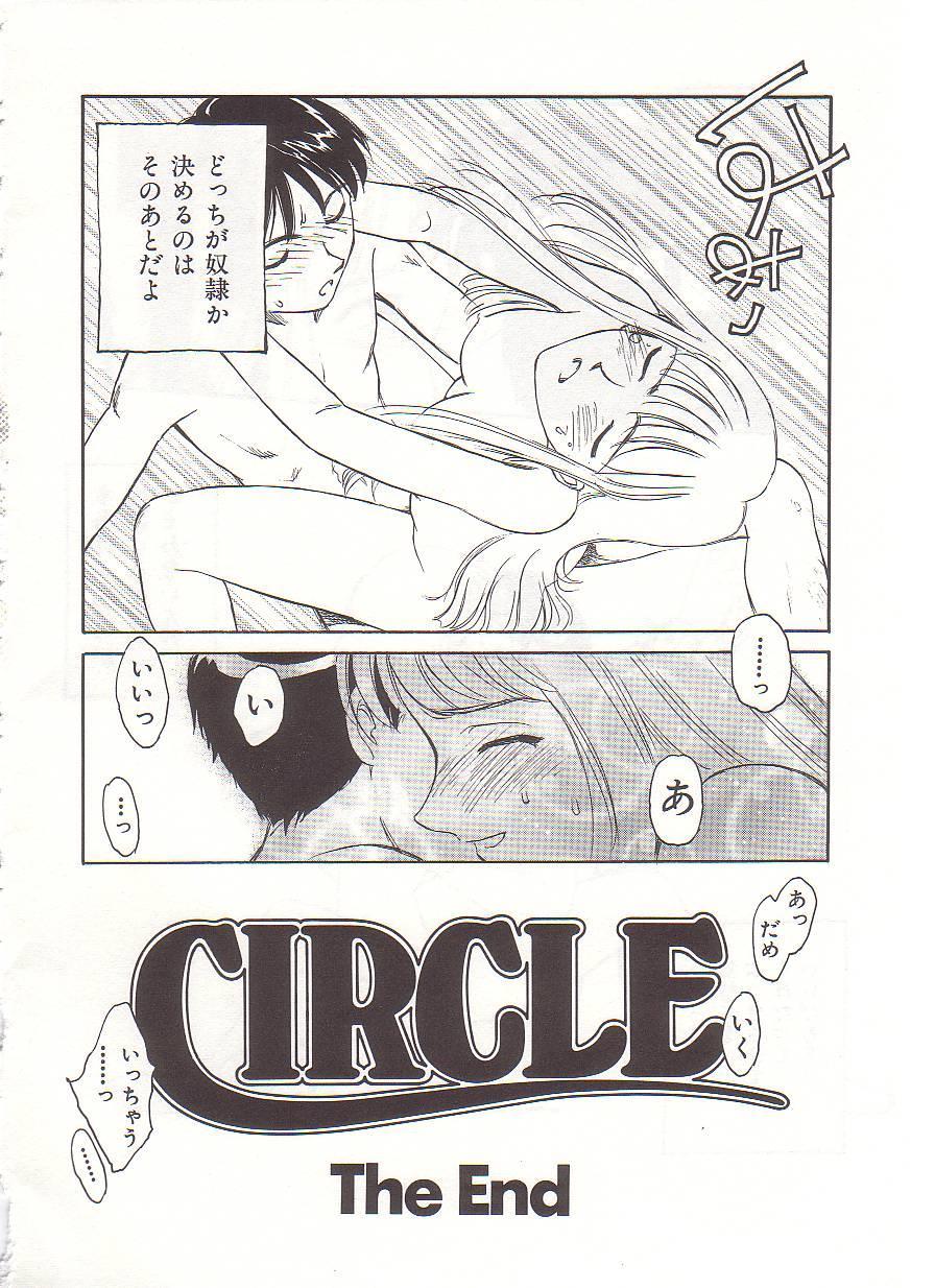 Circle 208