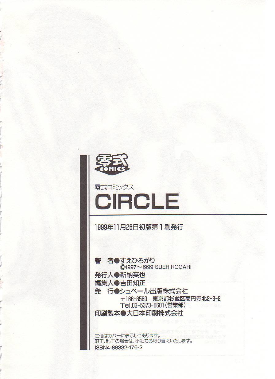 Circle 214