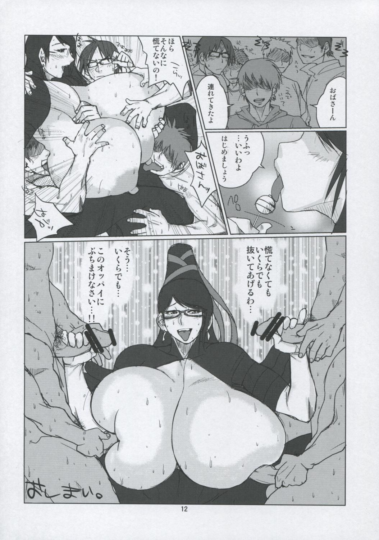 Hybrid Tsuushin Vol.8.5 10