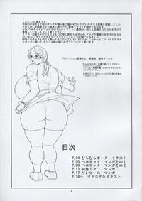 Hybrid Tsuushin Vol.8.5 2