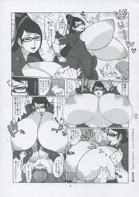 Hybrid Tsuushin Vol.8.5 3