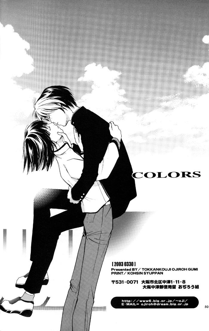 Colors 49