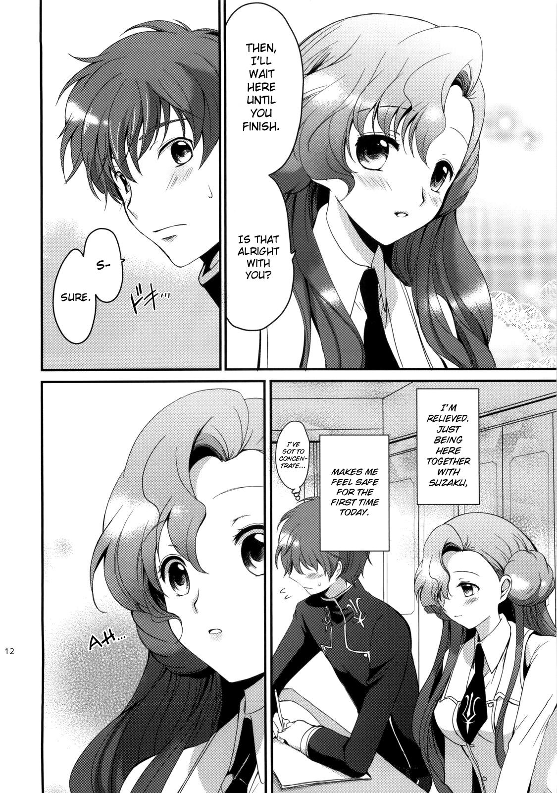 Mojimoji School Life 10