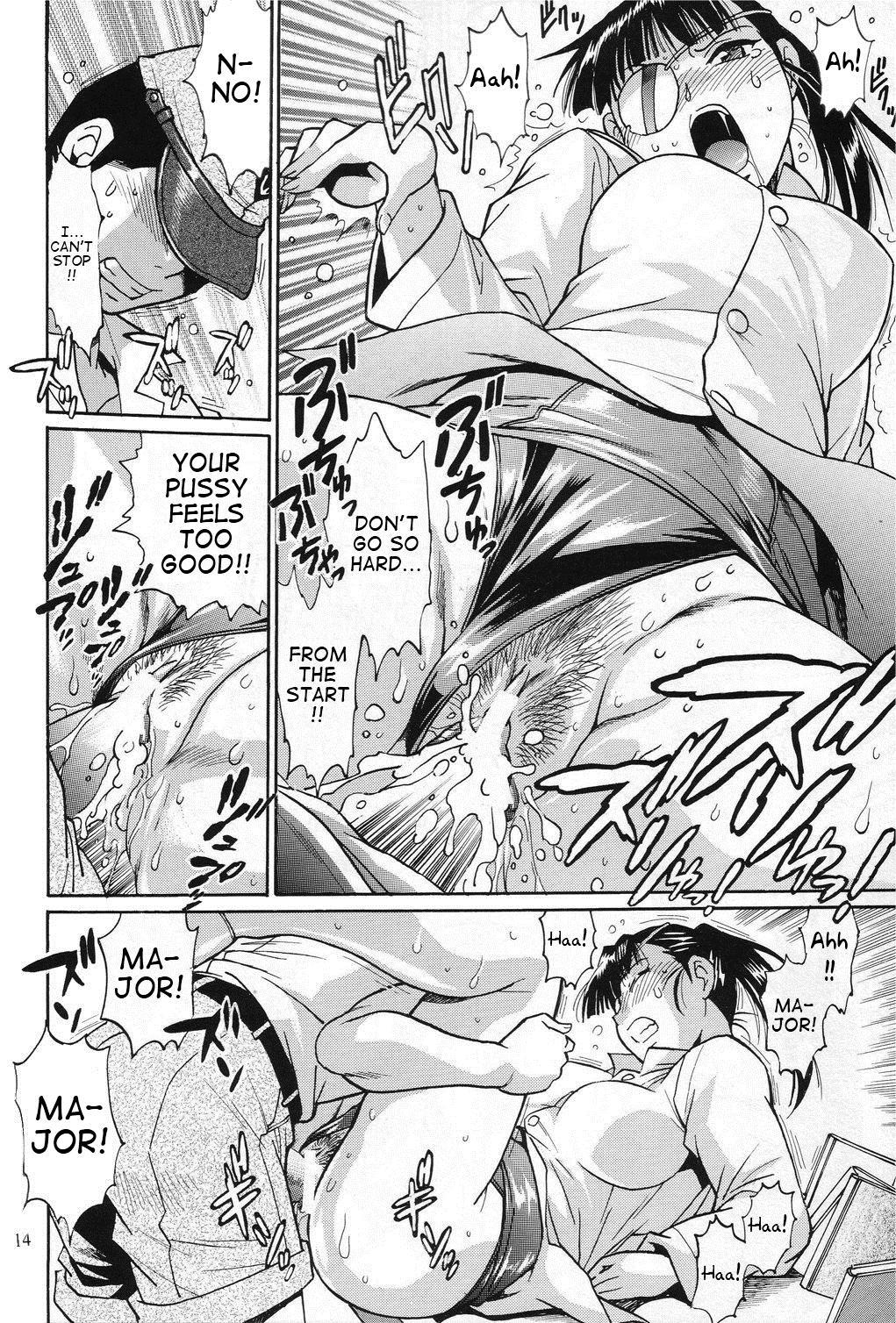 honkai toge saseteitadakimasu | I'd like to realise my long-cherished desire 12