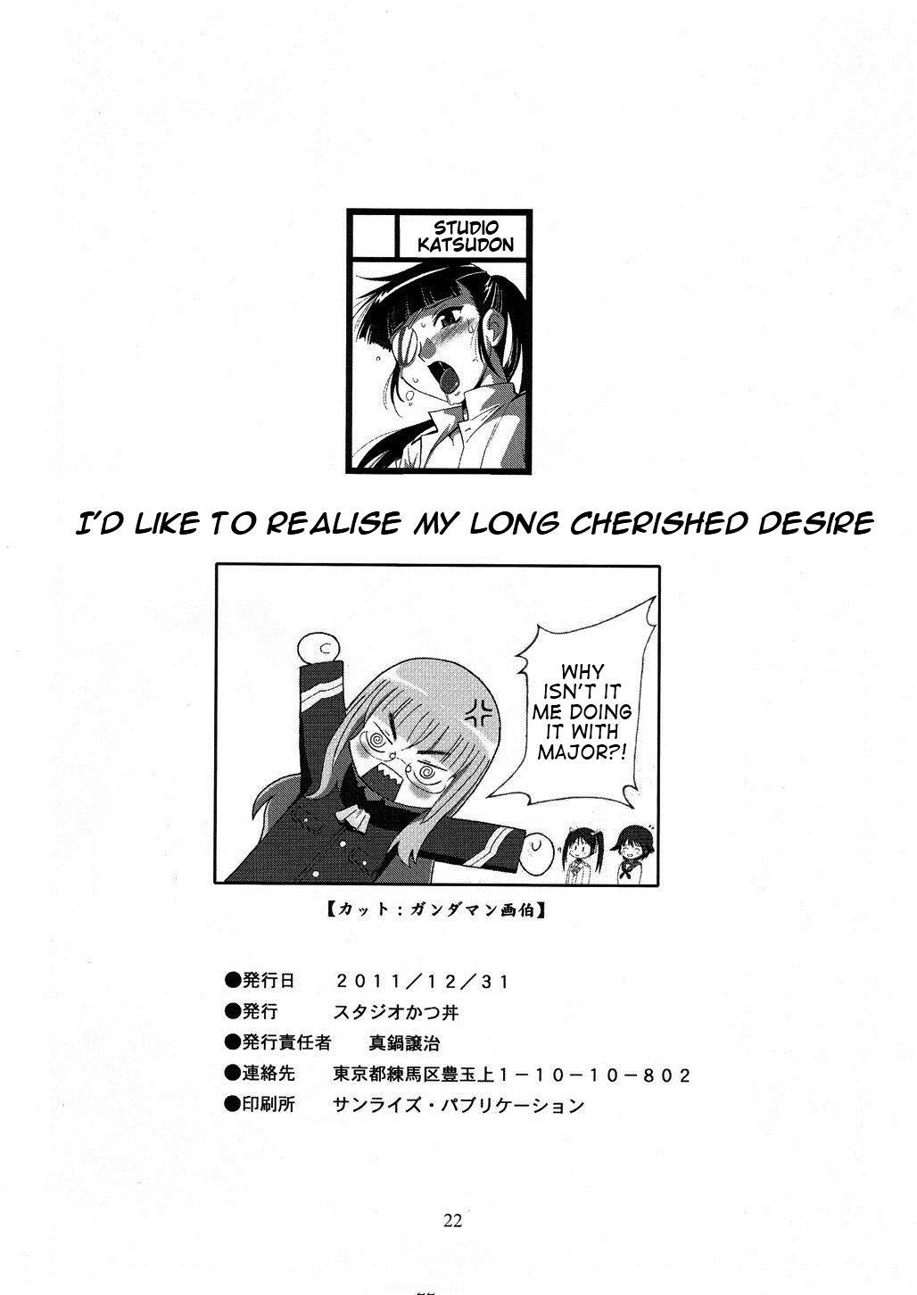 honkai toge saseteitadakimasu | I'd like to realise my long-cherished desire 20
