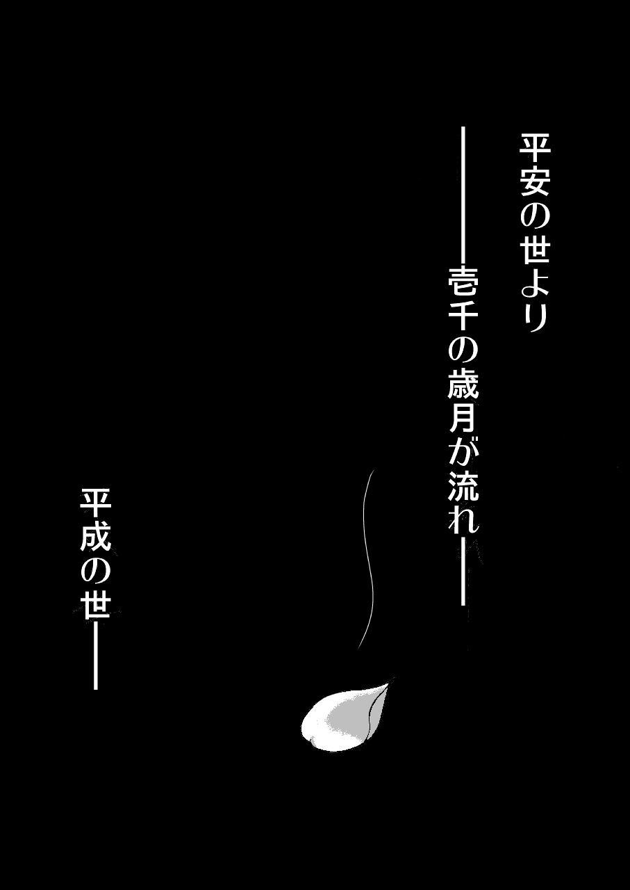 淫獣大聖戦 姉妹凌辱編 Ultimate editon DL版 2