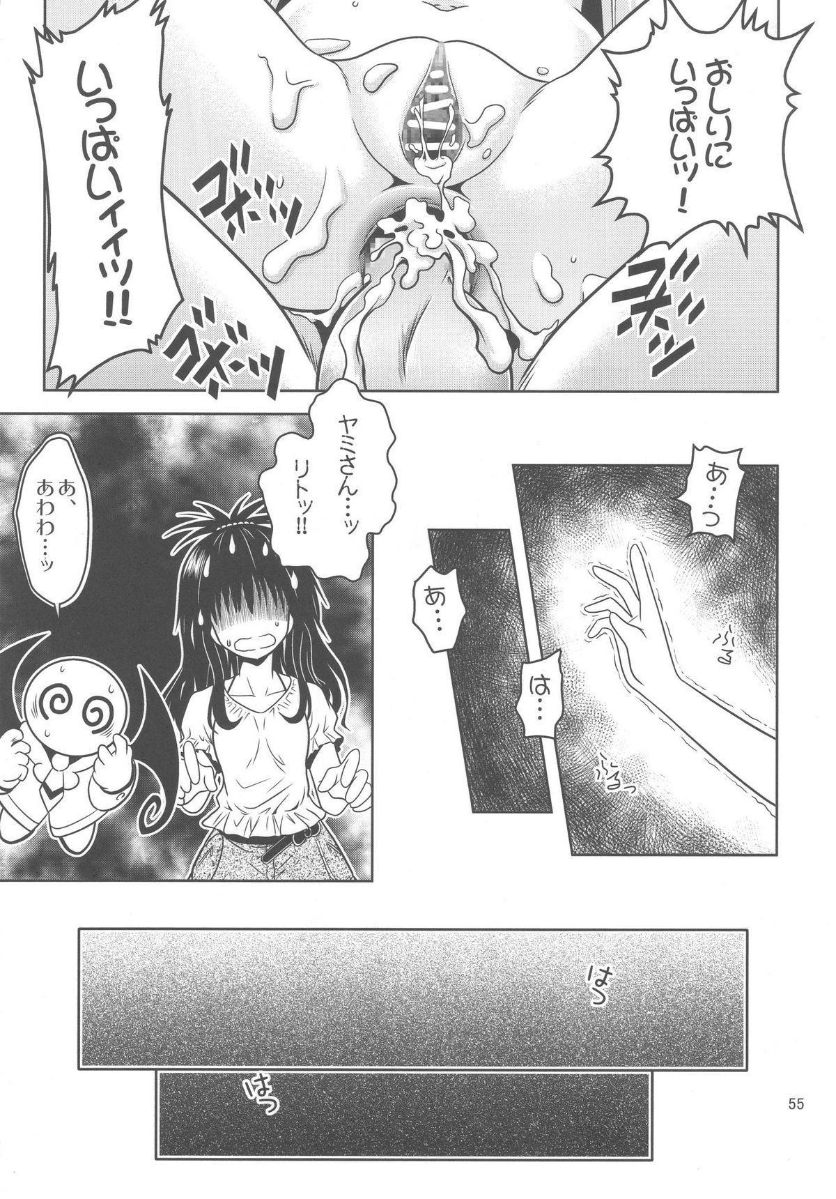 Anoko-tachi ga Taihen na Koto ni Nattemasu 3 54