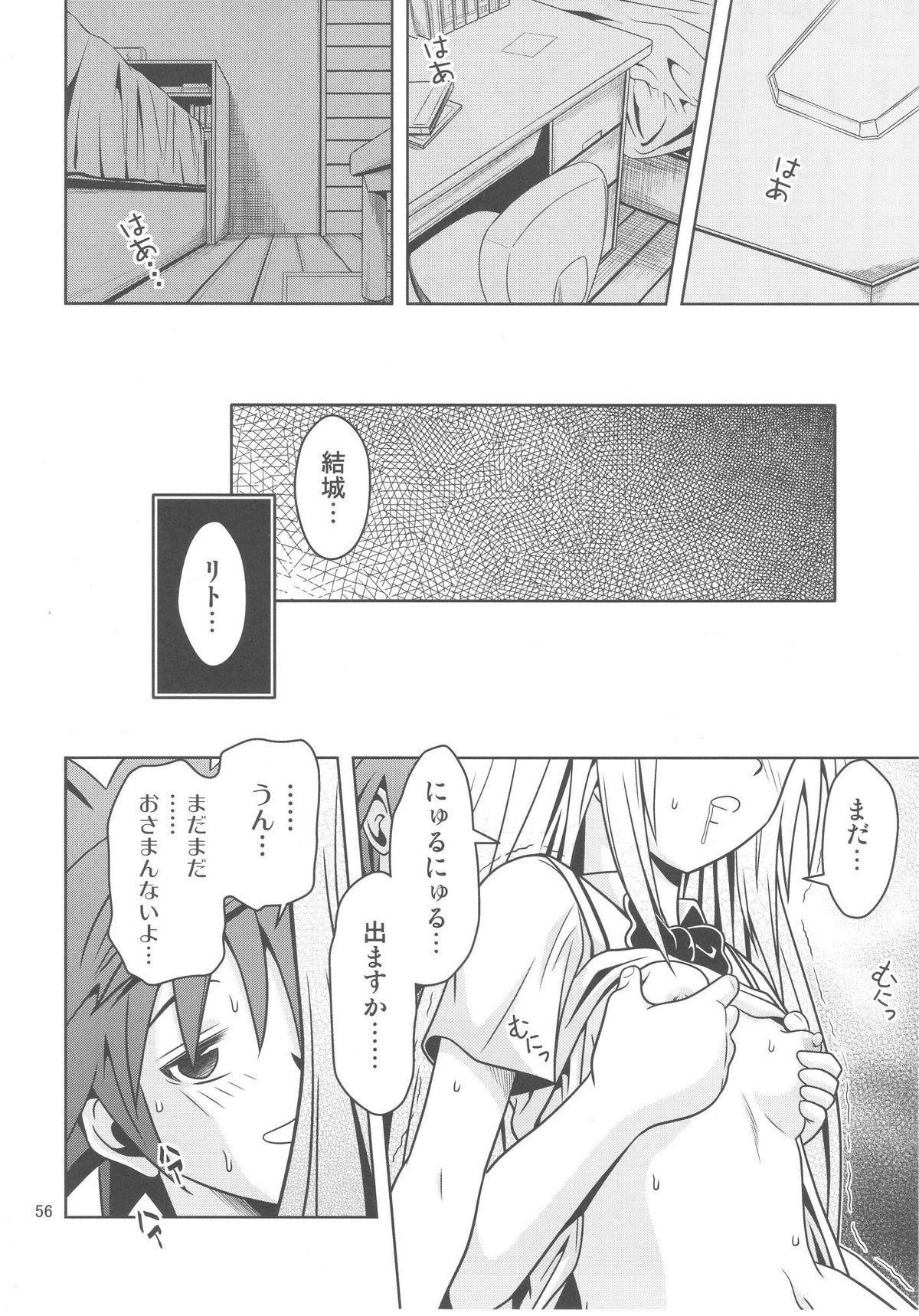 Anoko-tachi ga Taihen na Koto ni Nattemasu 3 55