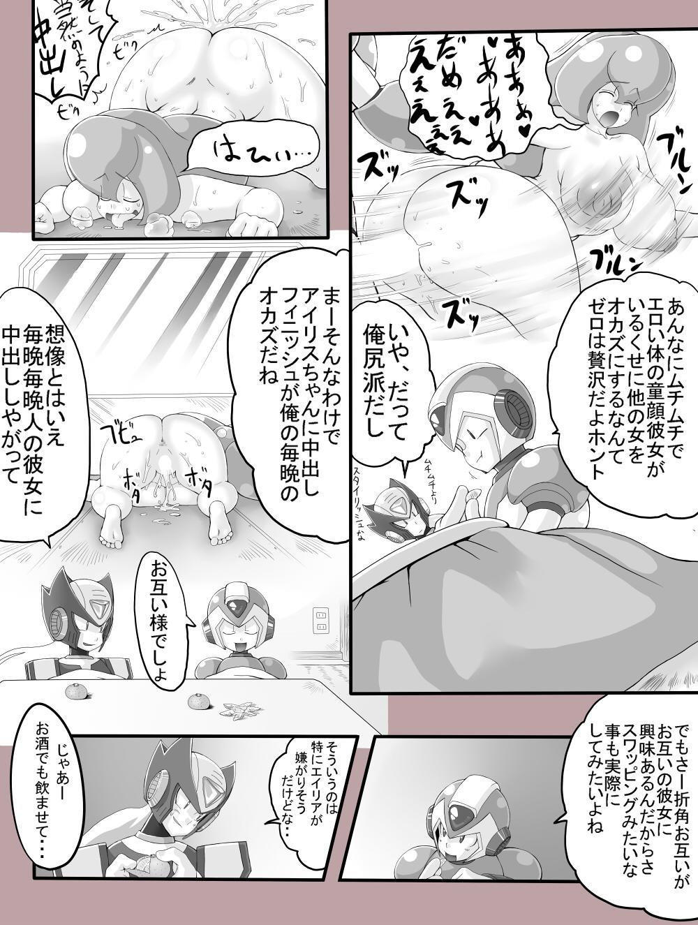 Erogular Keihou Hatsurei-chuu! 10