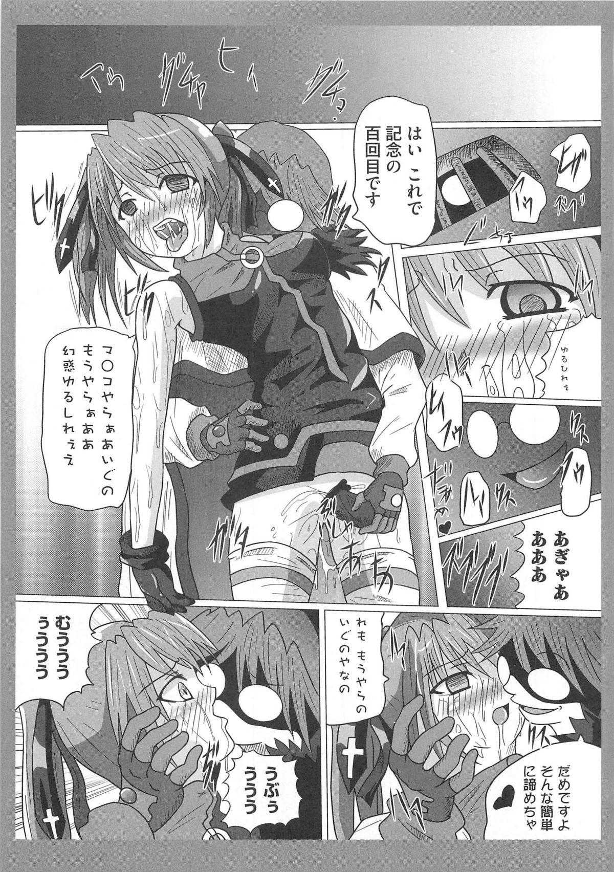 Mohou Shoujo NanoFei to Shokushu 102