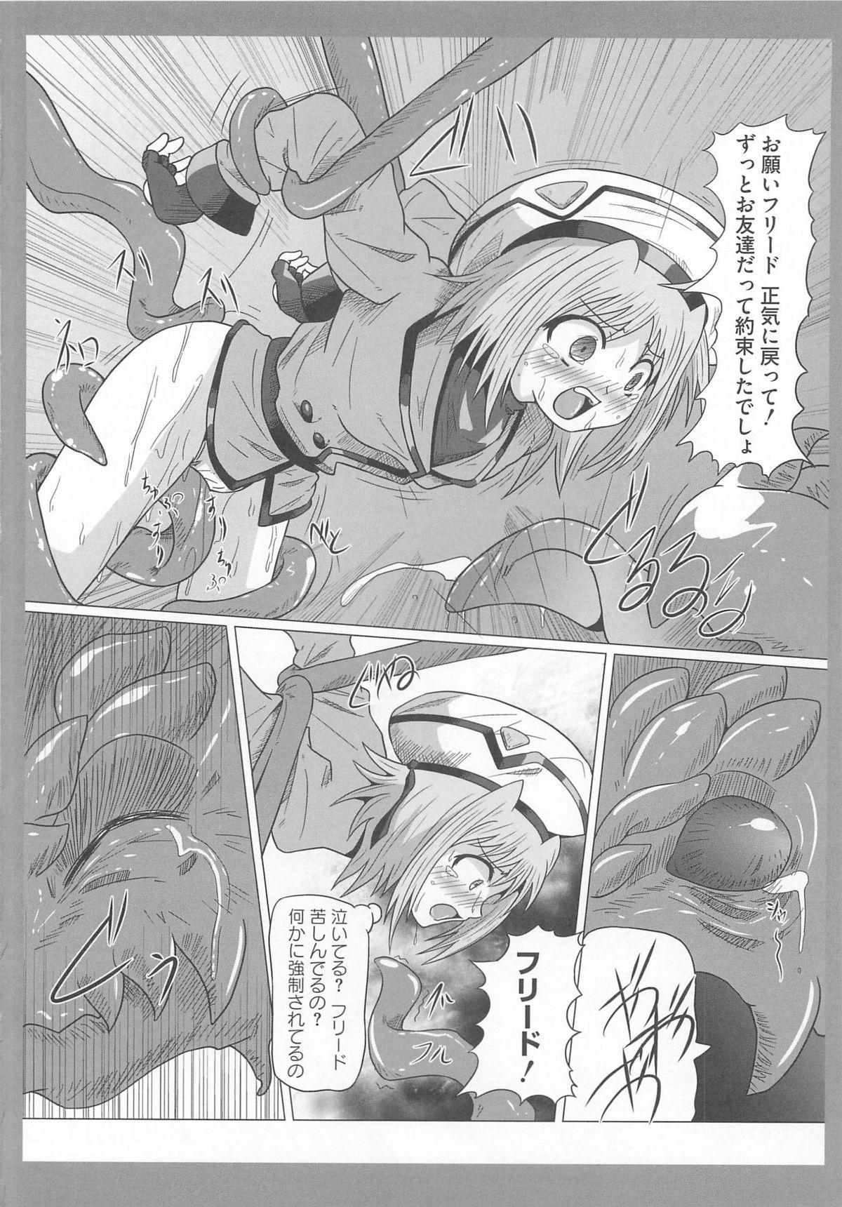 Mohou Shoujo NanoFei to Shokushu 107