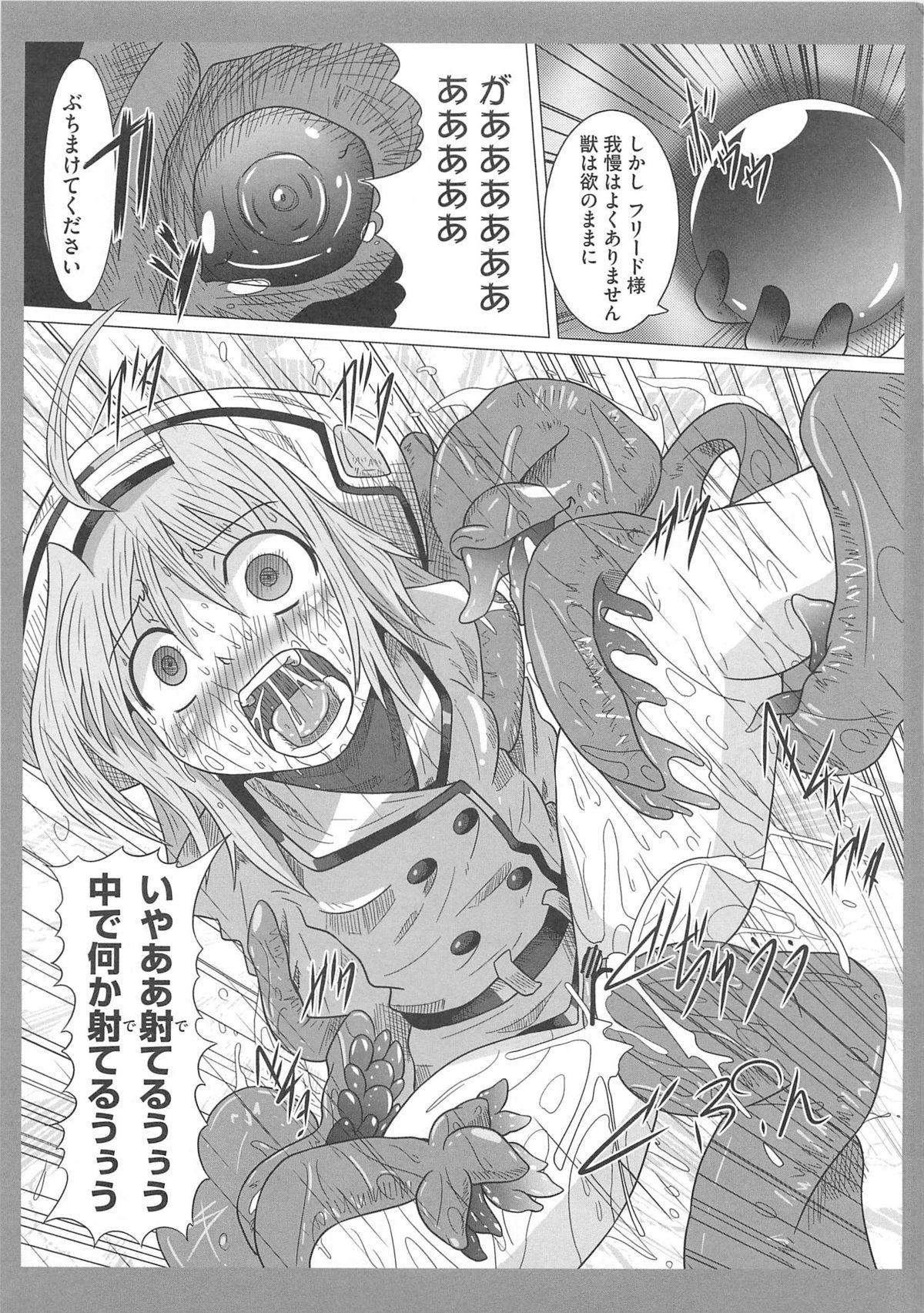 Mohou Shoujo NanoFei to Shokushu 112