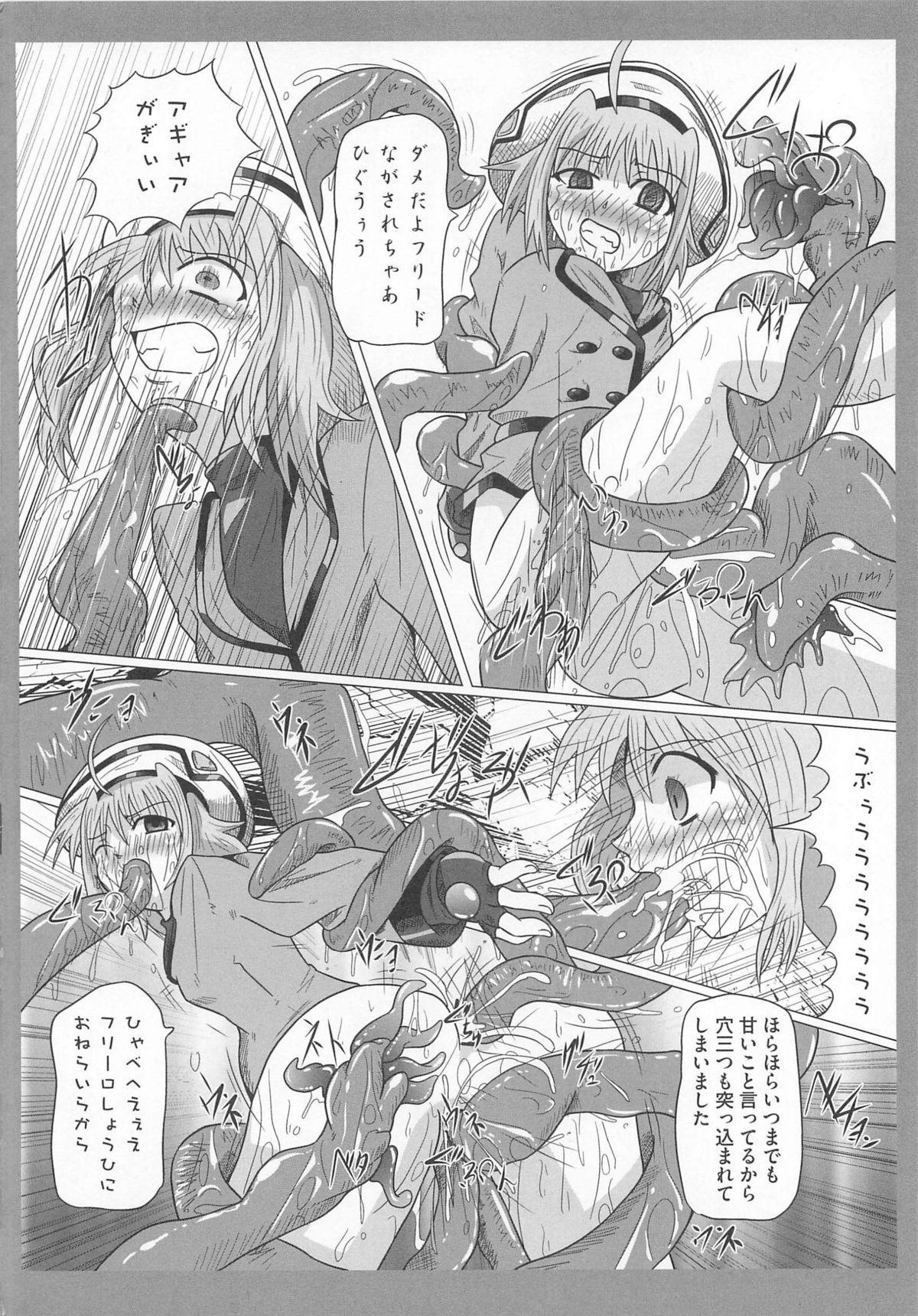 Mohou Shoujo NanoFei to Shokushu 113