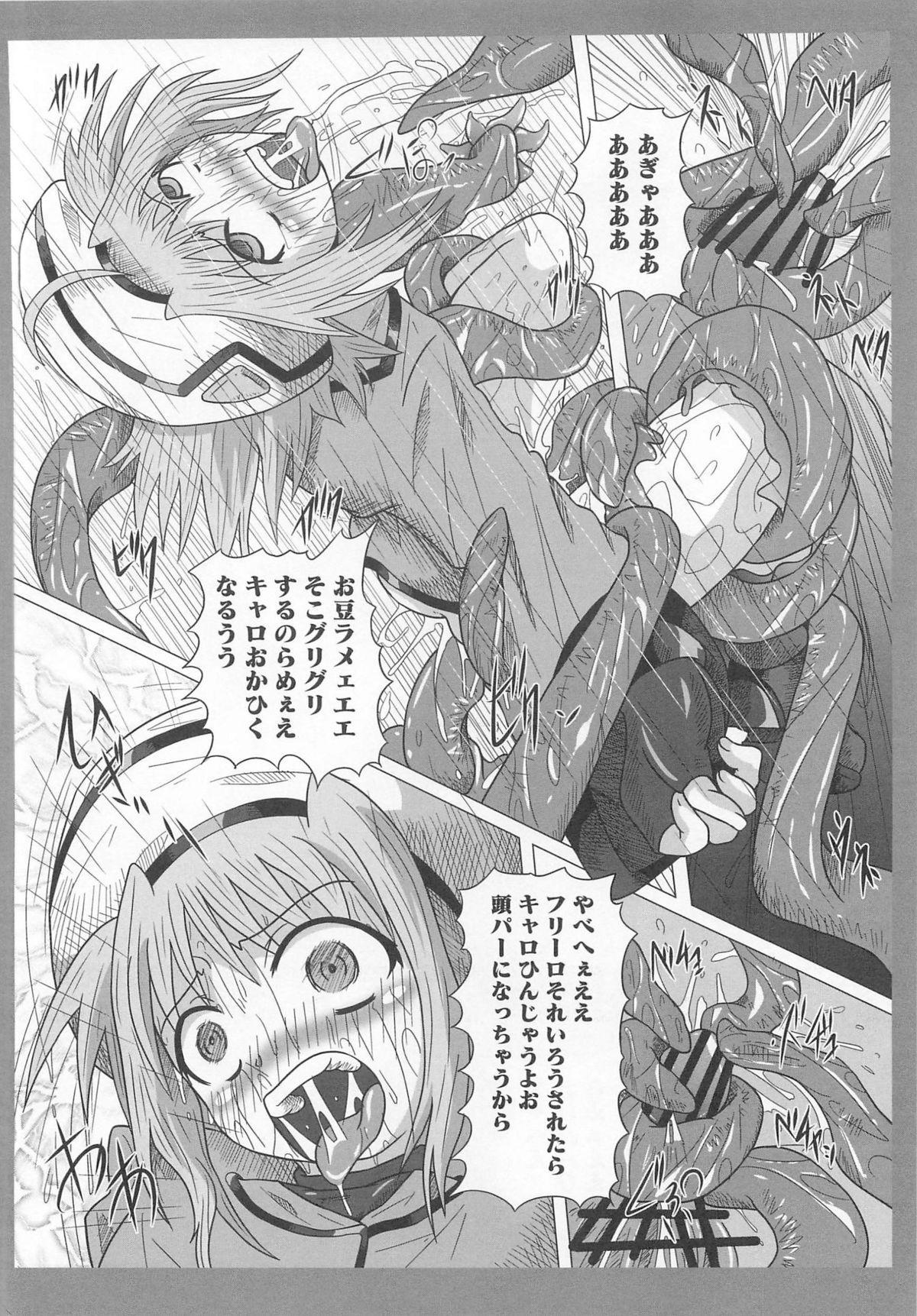 Mohou Shoujo NanoFei to Shokushu 115
