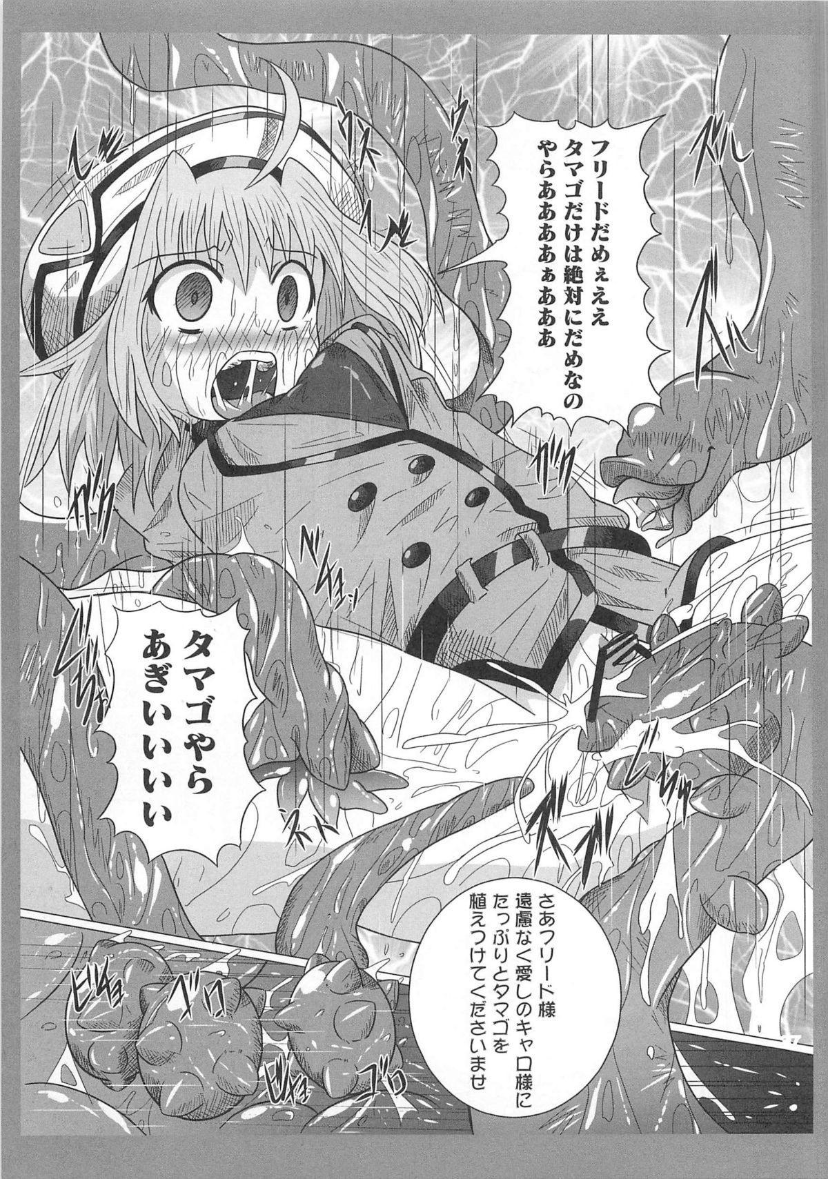 Mohou Shoujo NanoFei to Shokushu 118