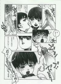Kyoudai Renka Vol.4 8