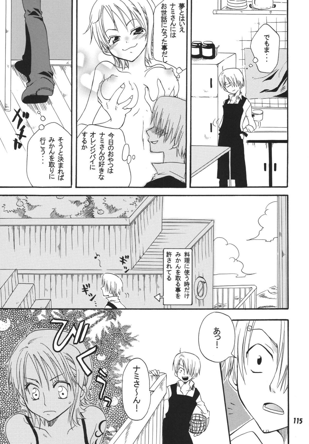 Kaizoku Musume. DX 113