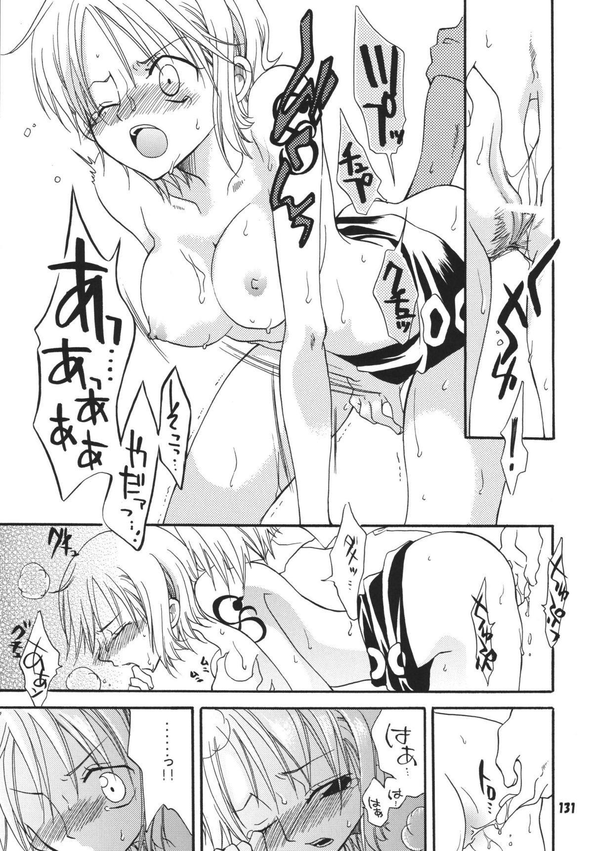 Kaizoku Musume. DX 129