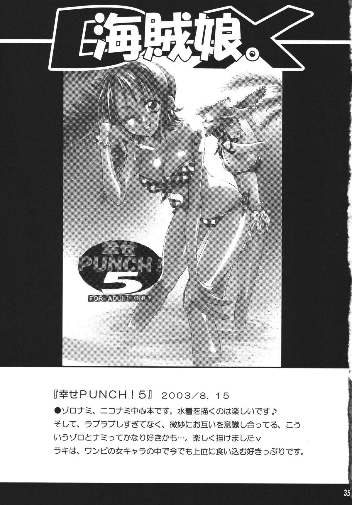 Kaizoku Musume. DX 33