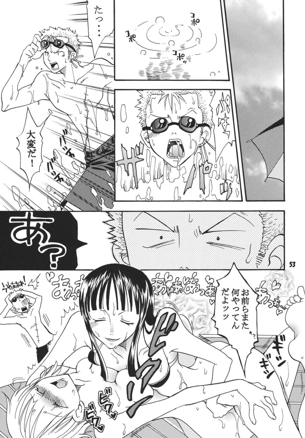 Kaizoku Musume. DX 51