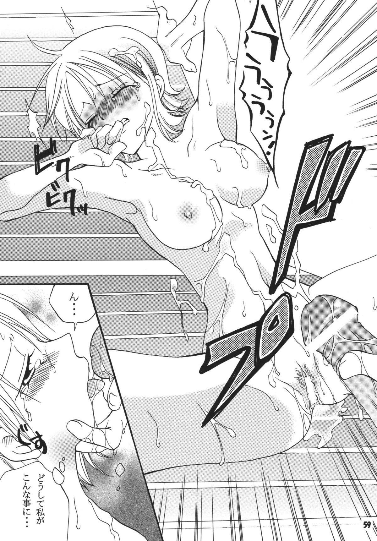 Kaizoku Musume. DX 57