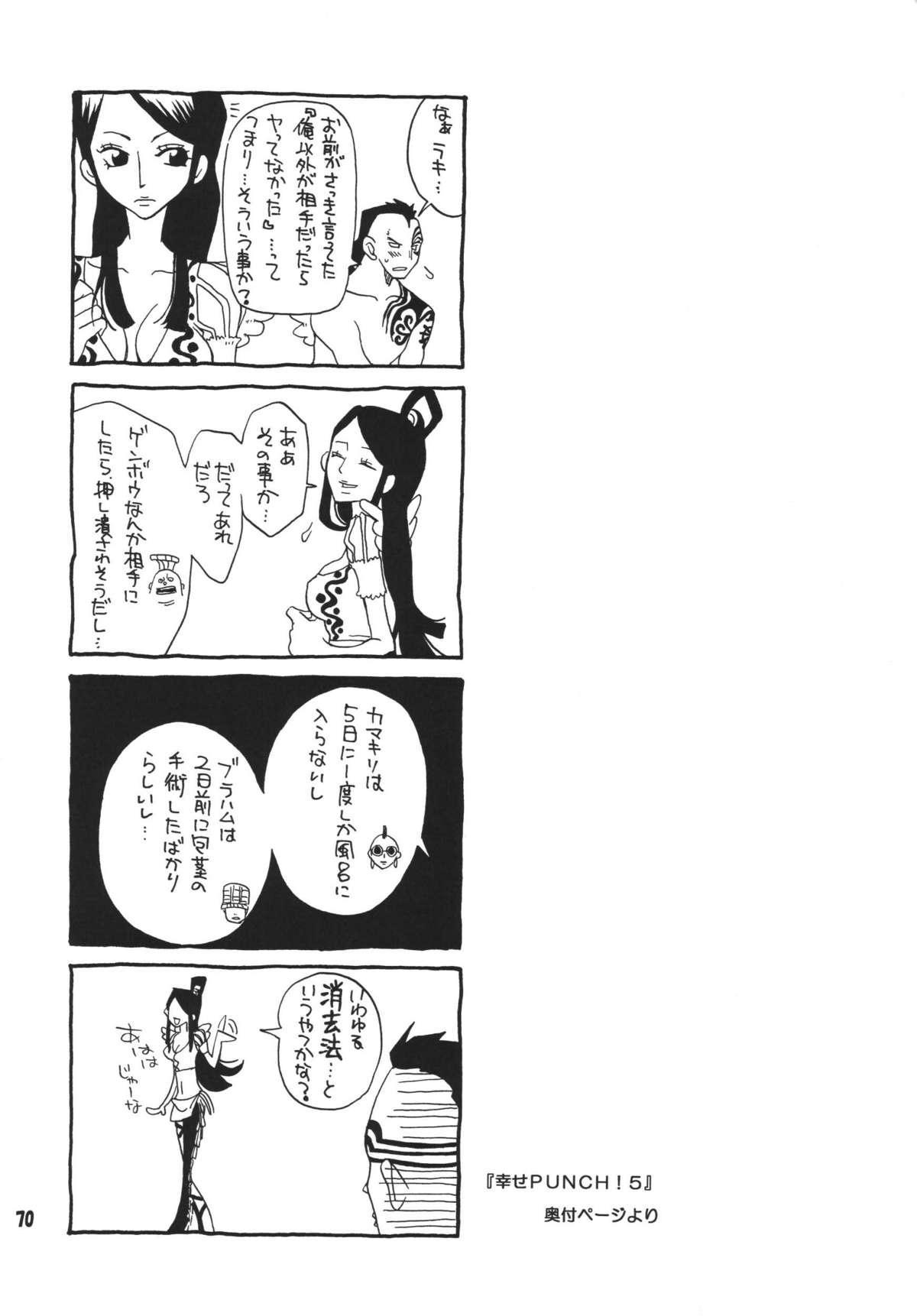 Kaizoku Musume. DX 68